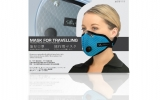 Global Travel Mask Silver
