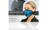 Global Travel Mask Dark Grey